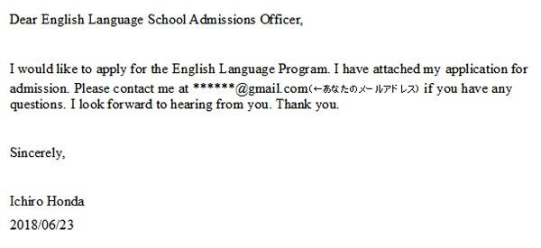 大学申込み