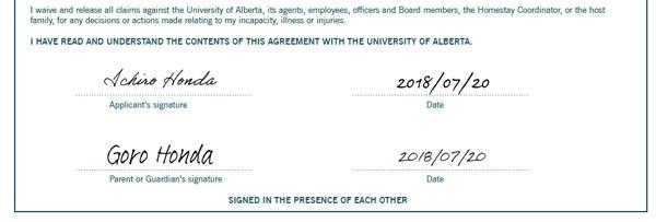 アルバータ大学ホームステイ申込用紙